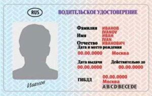 Права будут использовать для идентификации личности