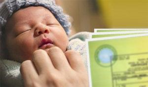 В России введут автоматическую регистрацию рождения