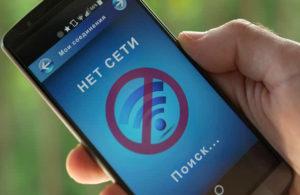 Мобильные устройства обяжут платно зарегистрировать