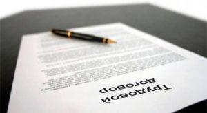 Минтруд изменит Гражданский и Трудовой кодексы