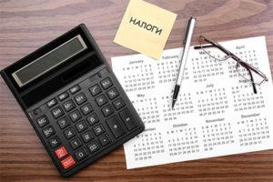 Новые налоги в конце года вводить не будут