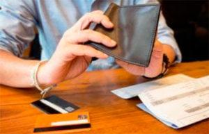 Должникам сохранят прожиточный минимум