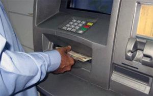 Банкоматы начнут выдавать кредиты