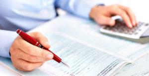 Требования для налогового мониторинга снизят