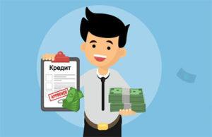 Выдачу кредитов для самозанятых упростили