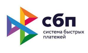 Установлен новый лимит переводов через СБ